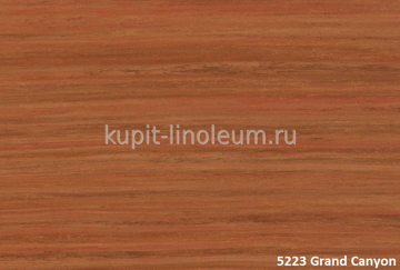 Marmoleum Striato 5223 Grand Canyon. Forbo натуральный линолеум