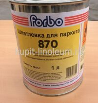 Forbo 870 Europrime Wood Putty Шпатлевка для паркета